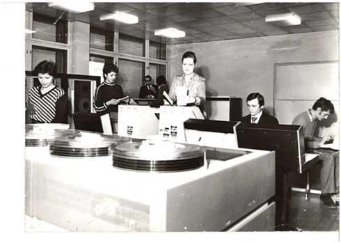 Sala Calculatorului Felix C-256, Oficiul de Calcul al UVT, 1980